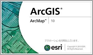 Arcmap_2