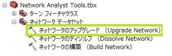 Network01350_3