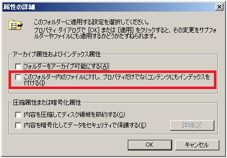 Blog201101182_2