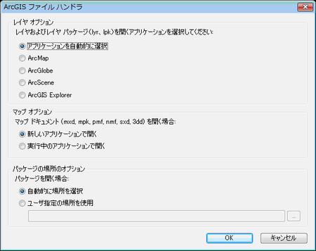 Filehand20110221_2