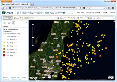 日本周辺の過去一週間の地震発生状況