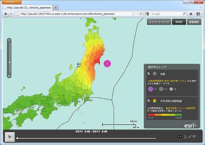 地震による日本列島の地球表面の移動量