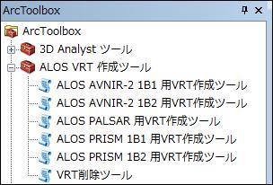 Toolbox_3