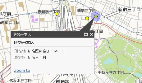 New23_popup_2