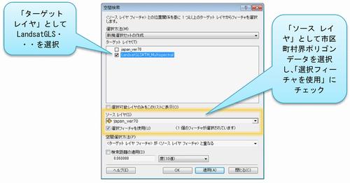 4_spatial_query