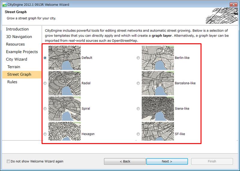 Esri CityEngine 2012 1 30 日間無料体験版を使ってみよう