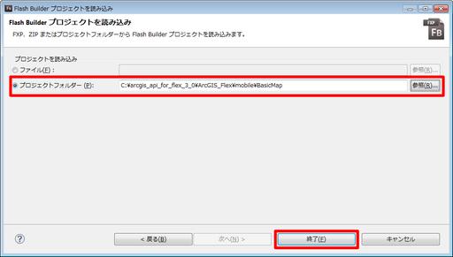 Step3:プロジェクトフォルダー