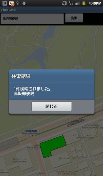 4_find_4
