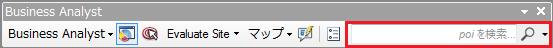 [ポイント検索] ツール