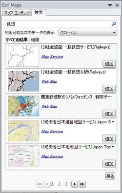 06_[検索] ダイアログ