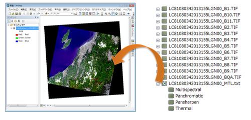 ArcGIS 10 2 for Desktop では Landsat 8 画像がさらに簡単に