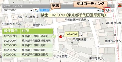 麹町 番号 郵便 東京 都 区 千代田