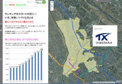 Nokogiriyama_storymap