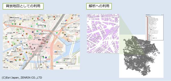 「ArcGIS データコレクション 詳細地図」を使って建物を探そう ~背景地図を使った解析~