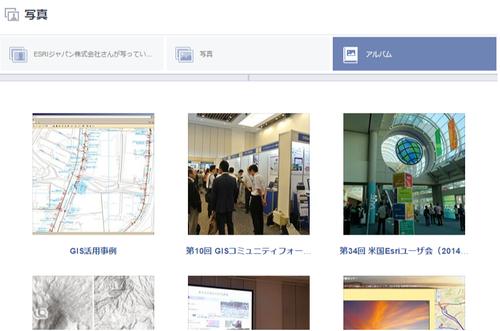 Facebookalbum_2