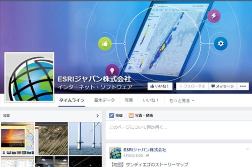 Facebooktop_2