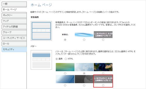 Image_04_3