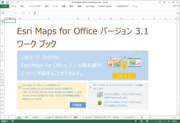 Blog_image0