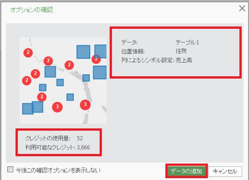 Step4_1_2