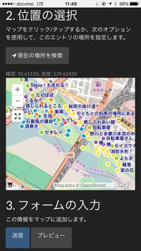 2_geoform