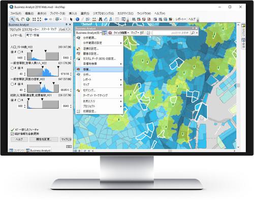 esri business analyst 10 4 for desktop をリリースしました arcgis