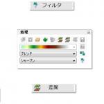 ArcGIS Desktop 10 のお勧め画像機能:処理編 その1