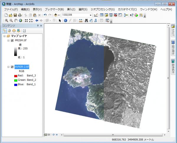 高解像度のパンクロ画像と低解像度のマルチカラー画像を ArcMap に追加