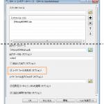 DM(ディジタルマッピング)データの変換と利用のコツ!