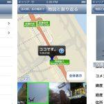 位置情報付き写真を利用したサンプルコード(ArcGIS Runtime SDK for iOS)を公開しました!