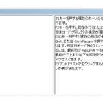 ArcPy で画像処理をしてみよう ~その1:ラスタオブジェクトとプロパティ