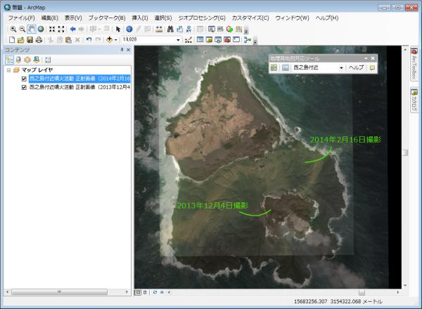 地理院地図:西之島