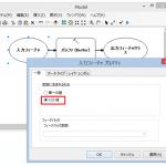 今さら聞けない ModelBuilder 入門 3: リスト変数で複数データを一括処理