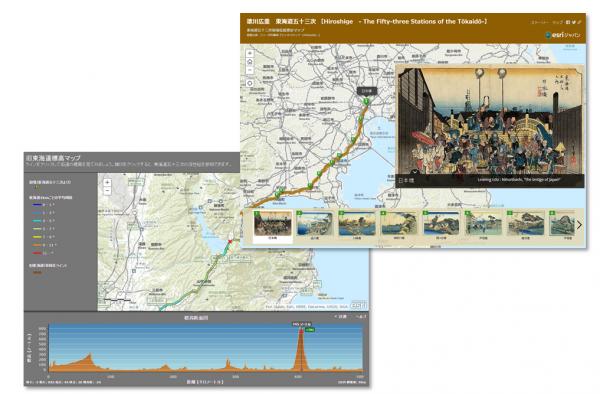 東海道五十三次ストーリー マップ