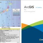 ArcGIS for Desktopで今すぐ使える10点の技術資料