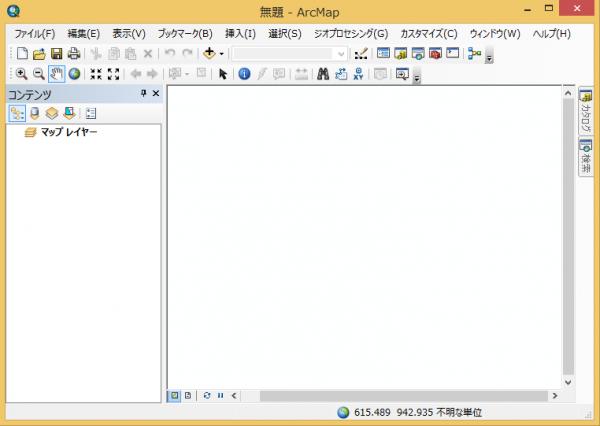 ArcMap の UI