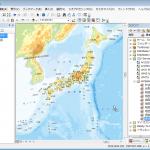 ArcMap に追加する「地理院タイルの WMTS メタデータ」を提供開始