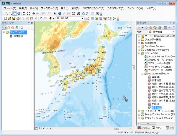 地理院地図を ArcMap に追加