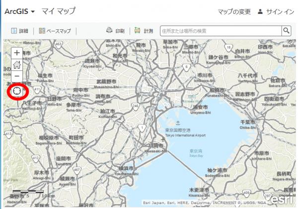 ArcGIS Online マップ ビューアーの現在地ウィジェット