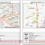 地図つき帳票作成のコツ (3. テキストの改行、出力編)