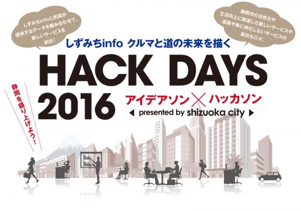 HACK DAYS 2016