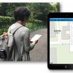 Collector for ArcGIS 10.4 を高精度 GPS 受信機と接続して使ってみる