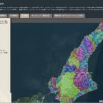 ArcGIS Spatial Analyst 機能紹介マップを公開しました!