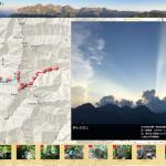 GPX ファイルを使って登山マップを作る