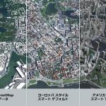 Esri CityEngine 2016.1 リリース