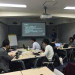 GeoDev Meetup – RESAS API ハッカソン予習・復習会 開催レポート