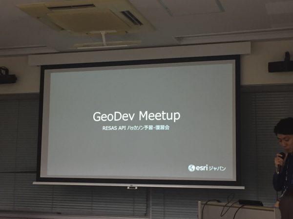 GeoDevMeetup1
