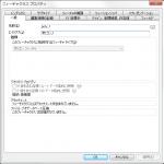 データ処理に役立つ Python コード例その 1 :Describe オブジェクトを使ってデータのプロパティにアクセスする方法