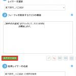 ArcGIS for Desktop でよく使う解析ツールを ArcGIS Online でも使ってみよう (前編) – 属性検索・空間検索 –