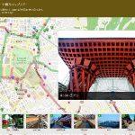 クラウド GIS 「ArcGIS Online」 によるオープンデータ活用術