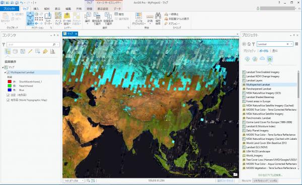 Multispectral Landsat レイヤーの追加